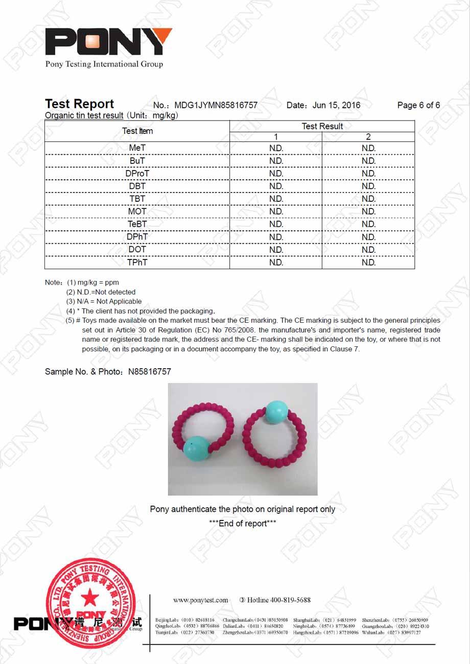 Baby Rattle En71 Certificate Baby Rattle En71 Certificate