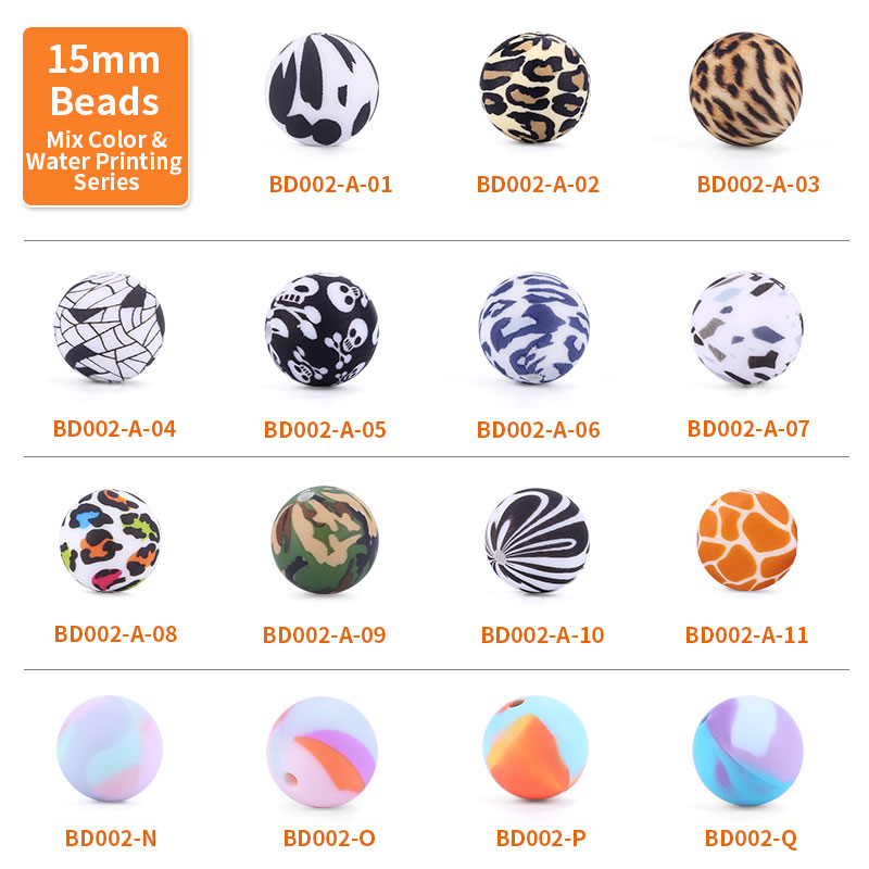 Leopard Siliccone Teether Beads Bulk For Baby Wholesale
